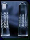 水晶六法柱 お提目